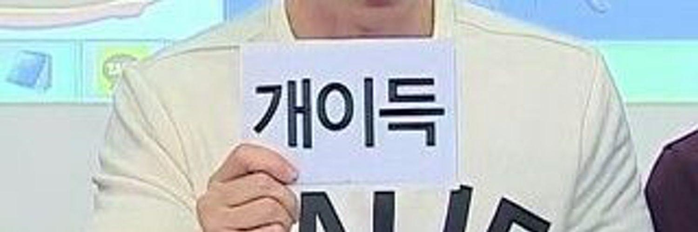 [2018 전국 명문고 야구열전]전국 12개 명문고 야구 최강 가린다 naver.me/FYpqQng2