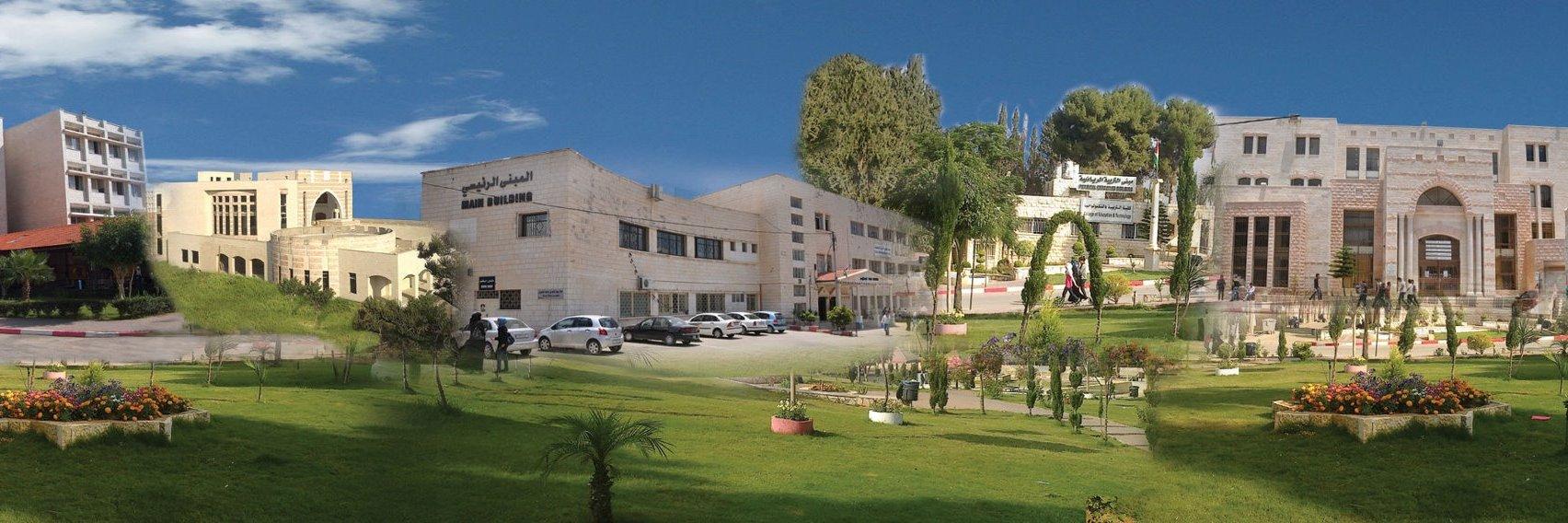 Palestine Technical University Kadoorie's official Twitter account