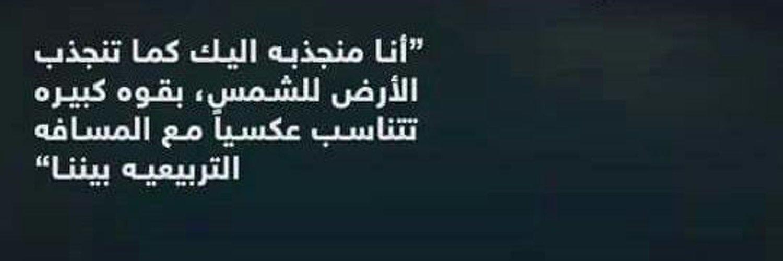 Kenan Salem (@kenan_salem) on Twitter banner 2018-03-10 20:05:39