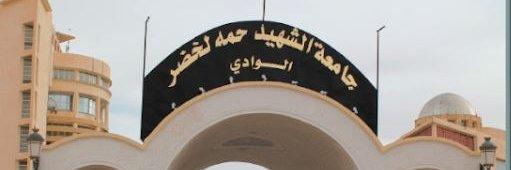 Université Echahid Hamma Lakhdar d'El Oued's official Twitter account