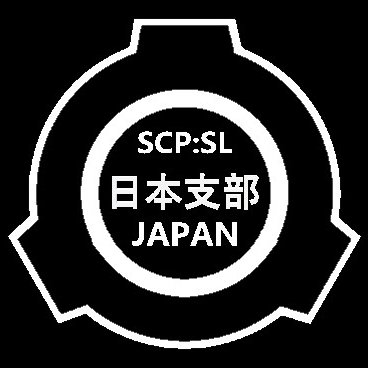 SCP:SL 日本支部公式 (@sl_scp) | Twitter