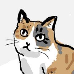 湊文(猫漫画)