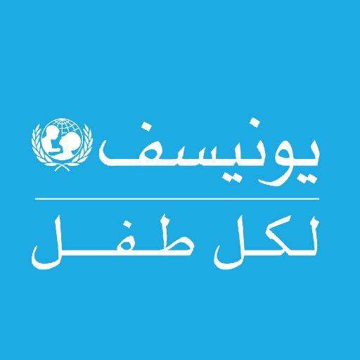 @UNICEF_Egypt