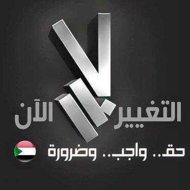 Sudanchangenow
