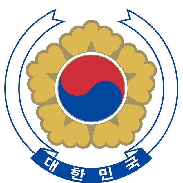 The Republic of Korea in Tehran