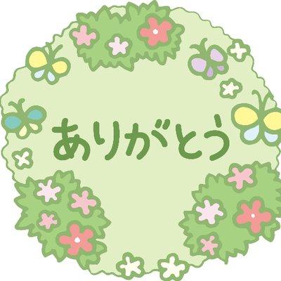 煮星のイラストac素材フリー素材無料 At Acniboshi Twitter