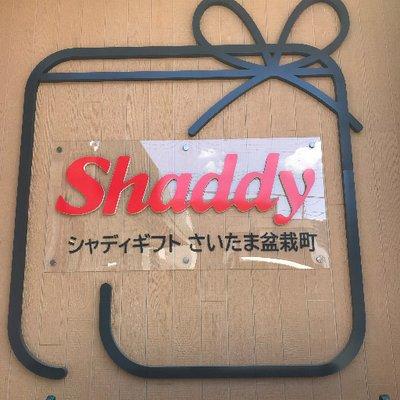 シャディー