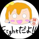 harumaki_only