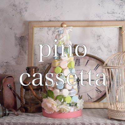 pinocassetta