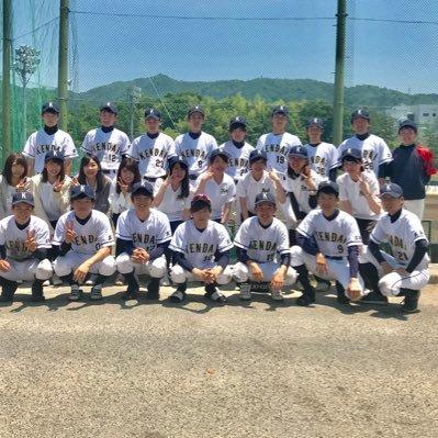 第34回西日本大学軟式野球選手権大会 実施要項