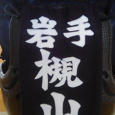 槻山 keigo @tsukiyama496