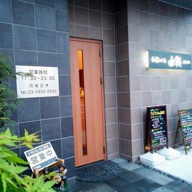 和酒バル 由純(ベトナム料理×日本酒・タイ料理×味醂・全席禁煙)