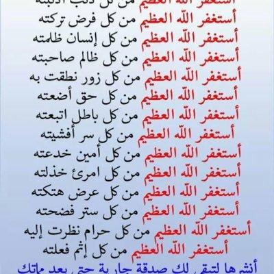 سبحان الله Toto12 Twitter