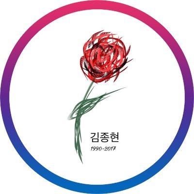Ο χρήστης ♛Lauryn♛__Jonghyun 🖤 στο Twitter: