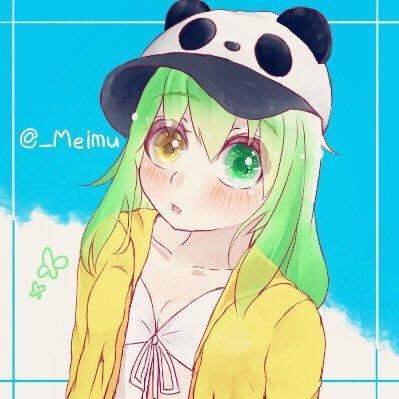 熊猫めゐむ @_Meimu