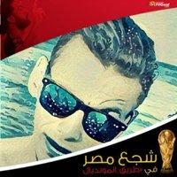Khaled Awad