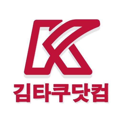 김타쿠닷컴 일본뉴스