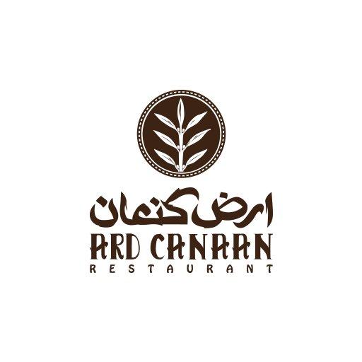 @Ard_Canaan