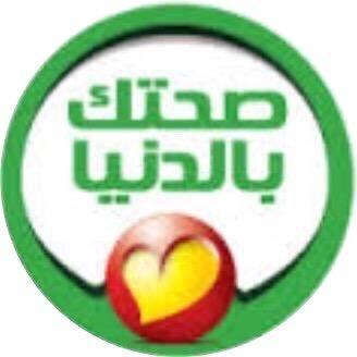 arabhealth_