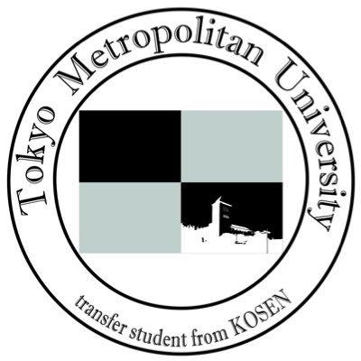 首都 大学 東京 編入