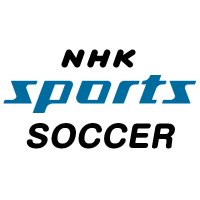 NHKサッカー