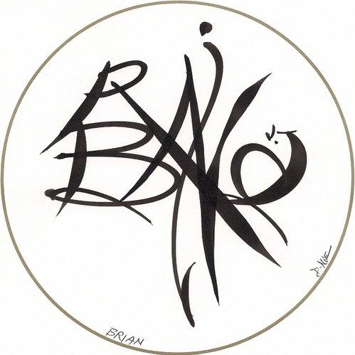 bbaskin