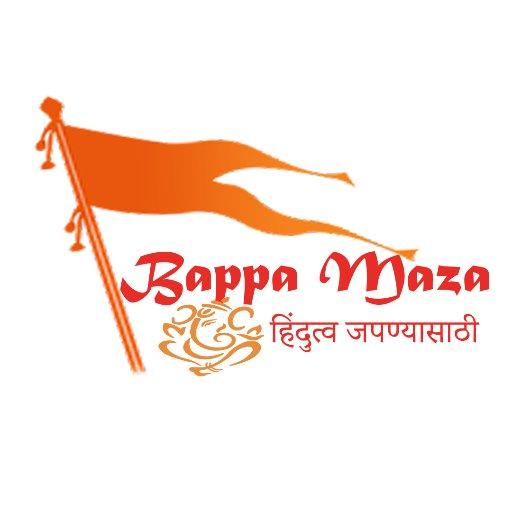 Bappa Maza Official