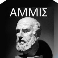 Association AMMIS
