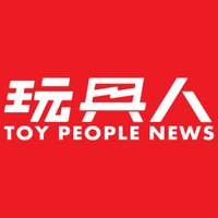 TOY PEOPLE NEWS