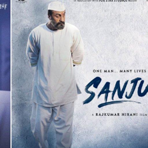 Sanju Full Movie Download (@sanjufullmovied)   Twitter