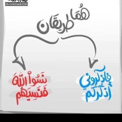 ابو نوره معبر رؤى On Twitter الرؤى والأحلام لا تكن سبب في