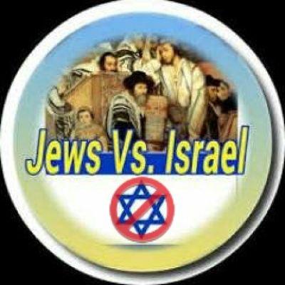 Jews Vs. Israel
