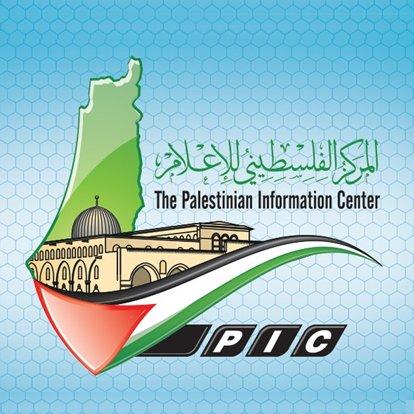 Palestine Info Center