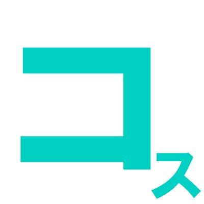【相互】コスプレ人気動画ランキング @Cosplay_Ranking