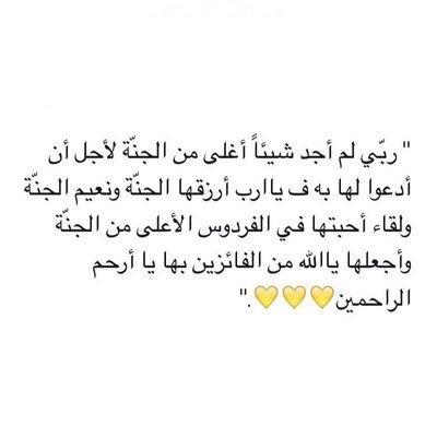 لأجلك معلمتي سميرة Tsameeraf Twitter