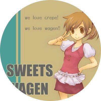 sweetswagen