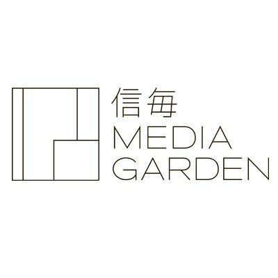 信毎メディアガーデン SHINMAI MEDIA GARDEN