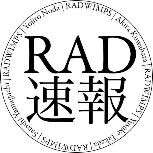RADWIMPS_sokuho