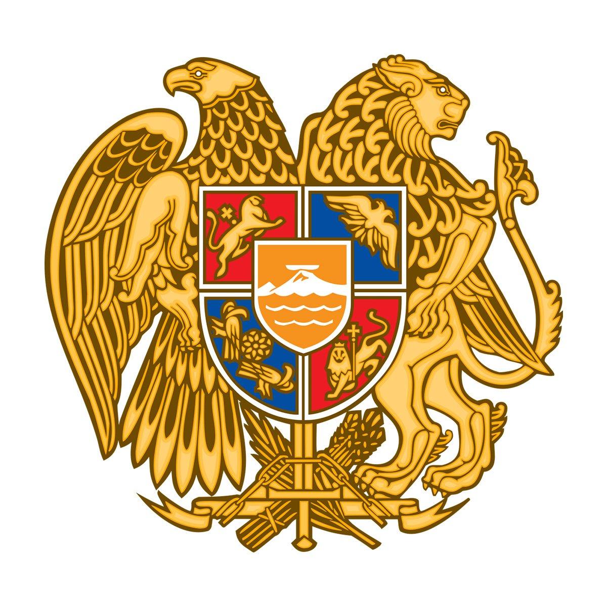Government of Armenia