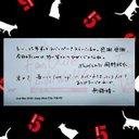 pgL0141__yui