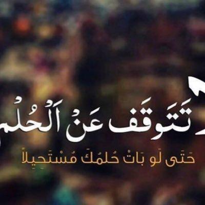 Pin By مريم البلوشي On L Cover