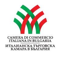 CCIE Bulgaria