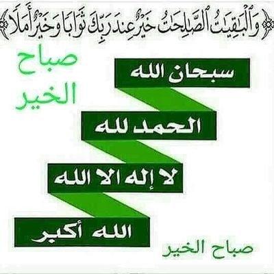 استغفر الله العظيم من كل ذنب عظيم Aloazi Twitter