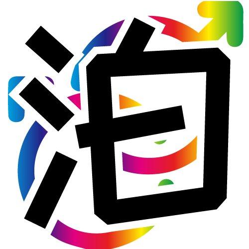 ゲイ泊~ゲイ的宿泊サイト~