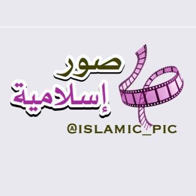 @islamic_pic