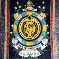 Tawang Police