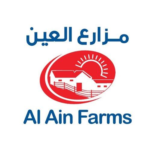 @AlAinFarms