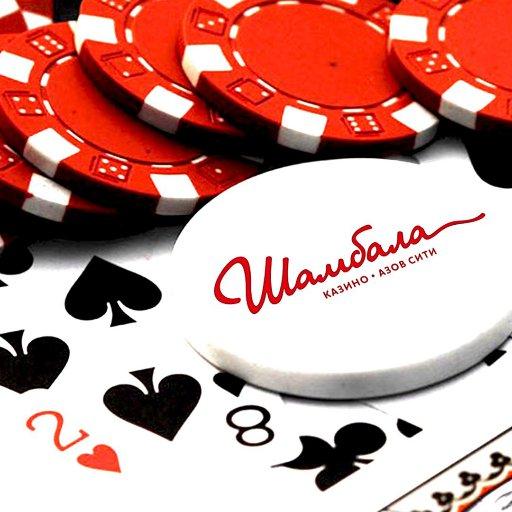 Играть казино шамбала казино белка в бресте