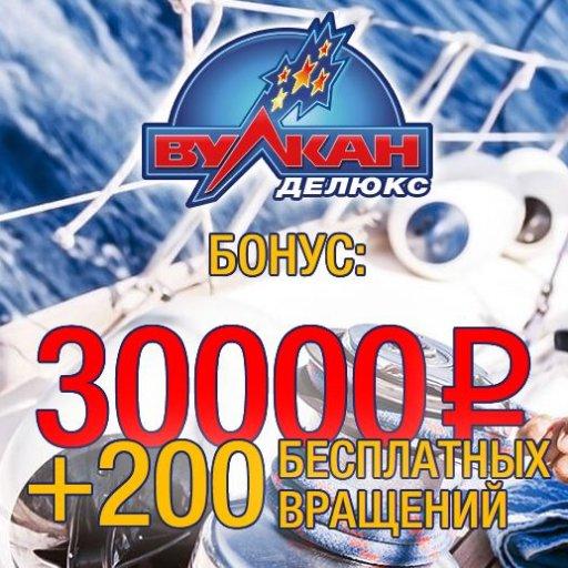 онлайн казино 2012