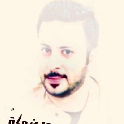 حامد الحامد Hamedzalhamed Twitter